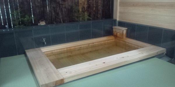檜風呂 ペンション陽のあたる場所